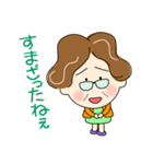 土佐弁おばちゃん2(個別スタンプ:34)