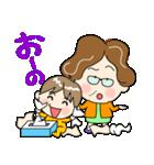 土佐弁おばちゃん2(個別スタンプ:36)