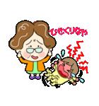 土佐弁おばちゃん2(個別スタンプ:37)