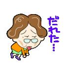 土佐弁おばちゃん2(個別スタンプ:38)