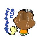 土佐弁おばちゃん2(個別スタンプ:39)