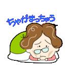 土佐弁おばちゃん2(個別スタンプ:40)