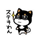 黒しばばん(個別スタンプ:02)