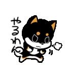 黒しばばん(個別スタンプ:04)