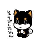 黒しばばん(個別スタンプ:05)