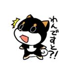 黒しばばん(個別スタンプ:12)