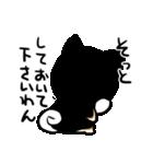 黒しばばん(個別スタンプ:13)