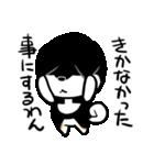 黒しばばん(個別スタンプ:17)