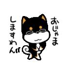 黒しばばん(個別スタンプ:18)