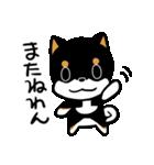黒しばばん(個別スタンプ:22)