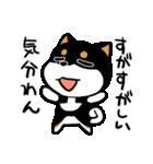 黒しばばん(個別スタンプ:26)