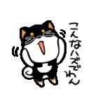 黒しばばん(個別スタンプ:30)