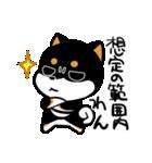 黒しばばん(個別スタンプ:31)