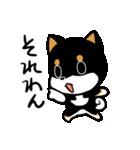 黒しばばん(個別スタンプ:32)