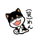 黒しばばん(個別スタンプ:35)