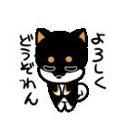 黒しばばん(個別スタンプ:36)