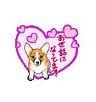 Corgi LOVE(個別スタンプ:14)