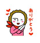 関西☆モジャヒロイン(個別スタンプ:2)