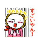 関西☆モジャヒロイン(個別スタンプ:5)