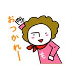 関西☆モジャヒロイン(個別スタンプ:6)