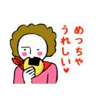 関西☆モジャヒロイン(個別スタンプ:8)