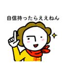 関西☆モジャヒロイン(個別スタンプ:9)