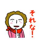 関西☆モジャヒロイン(個別スタンプ:10)
