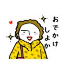 関西☆モジャヒロイン(個別スタンプ:11)
