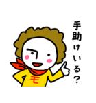 関西☆モジャヒロイン(個別スタンプ:13)
