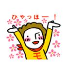 関西☆モジャヒロイン(個別スタンプ:14)