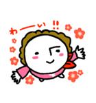 関西☆モジャヒロイン(個別スタンプ:15)