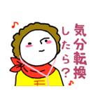 関西☆モジャヒロイン(個別スタンプ:19)