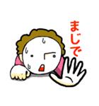 関西☆モジャヒロイン(個別スタンプ:20)