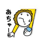 関西☆モジャヒロイン(個別スタンプ:21)