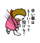 関西☆モジャヒロイン(個別スタンプ:22)