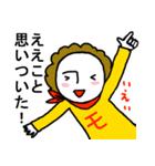 関西☆モジャヒロイン(個別スタンプ:23)
