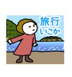 関西☆モジャヒロイン(個別スタンプ:24)