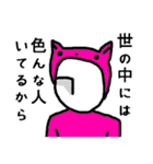 関西☆モジャヒロイン(個別スタンプ:26)