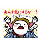 関西☆モジャヒロイン(個別スタンプ:27)
