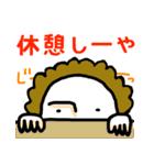 関西☆モジャヒロイン(個別スタンプ:28)