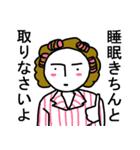 関西☆モジャヒロイン(個別スタンプ:29)