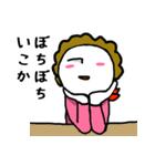 関西☆モジャヒロイン(個別スタンプ:30)