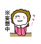 関西☆モジャヒロイン(個別スタンプ:31)