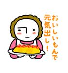 関西☆モジャヒロイン(個別スタンプ:33)