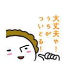 関西☆モジャヒロイン(個別スタンプ:34)