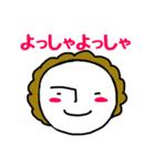 関西☆モジャヒロイン(個別スタンプ:35)