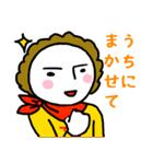 関西☆モジャヒロイン(個別スタンプ:36)
