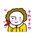関西☆モジャヒロイン(個別スタンプ:37)