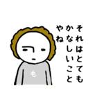 関西☆モジャヒロイン(個別スタンプ:39)