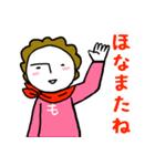関西☆モジャヒロイン(個別スタンプ:40)
